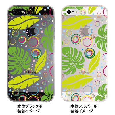 【iPhone5S】【iPhone5】【Clear Fashion】【iPhone5ケース】【カバー】【スマホケース】【クリアケース】【葉】 ip5-21-ca0005の画像