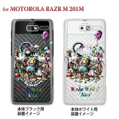 【Little World】【MOTOROLA RAZR M 201M】【201M】【Soft Bank】【カバー】【スマホケース】【クリアケース】【アート】【不思議の国のアリス】【ワンダーランド】 25-201m-am0028の画像