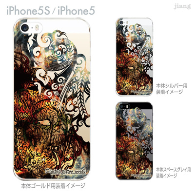 【iPhone5S】【iPhone5】【Clear Arts】【iPhone5ケース】【カバー】【スマホケース】【クリアケース】【Digital tattoo works】【アート】【タトゥー】 56-ip5s-sc0007の画像