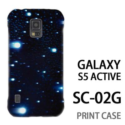 GALAXY S5 Active SC-02G 用『No3 流星群』特殊印刷ケース【 galaxy s5 active SC-02G sc02g SC02G galaxys5 ギャラクシー ギャラクシーs5 アクティブ docomo ケース プリント カバー スマホケース スマホカバー】の画像
