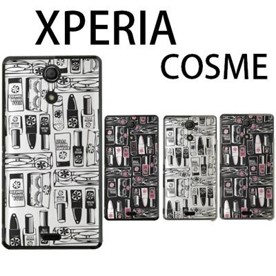 特殊印刷/XPERIA Z4(SO-03G)A4(SO-04G)Z3(SO-02G)(SO-01G)A2(SO-04F)Z2(SO-03F)Z1(SO-01F)A(SO-04E)Z(SO-02E)AX(SO-01E) (COSME/コスメ)CCC-099の画像