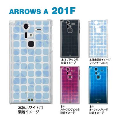 【ARROWS ケース】【201F】【Soft Bank】【カバー】【スマホケース】【クリアケース】【トランスペアレンツ】【カラーズ・ブルー】【タイル】 06-201f-ca0031q-bの画像