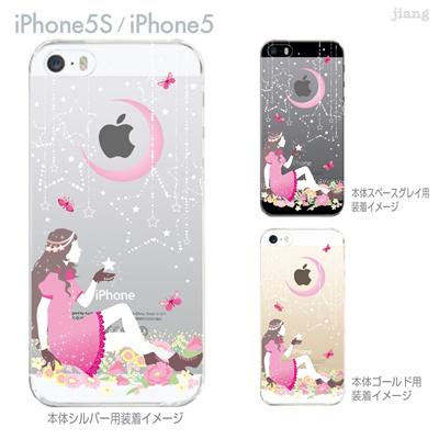 【iPhone5S】【iPhone5】【iPhone5sケース】【iPhone5ケース】【クリア カバー】【スマホケース】【クリアケース】【ハードケース】【着せ替え】【イラスト】【クリアーアーツ】【スターガール】 09-ip5s-ca0038の画像