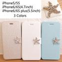 【激安セール中 超お买い得】iPhone6/6S iPhone6/6S plus iphone5sケース シルク風 レザーケース メチャiphone5sケース iphone5cケース アイフォン5s スマホケース アイフォン5c ケース ブランド iPhone6 plusケース iPhone6カバー