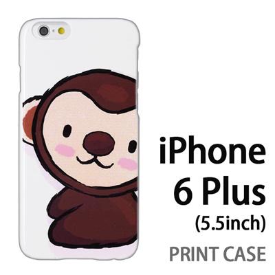 iPhone6 Plus (5.5インチ) 用『0723 干支 申』特殊印刷ケース【 iphone6 plus iphone アイフォン アイフォン6 プラス au docomo softbank Apple ケース プリント カバー スマホケース スマホカバー 】の画像