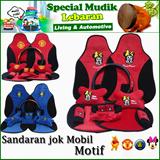 Sandaran Jok Mobil motif