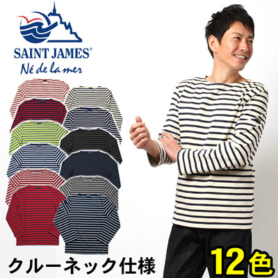 セントジェームス メリディアン2 クルーネックシャツ S.JMS MERIDIEN II 5196 メンズの画像