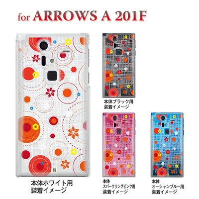 【ARROWS ケース】【201F】【Soft Bank】【カバー】【スマホケース】【クリアケース】【クリアーアーツ】 09-201f-ca0020の画像