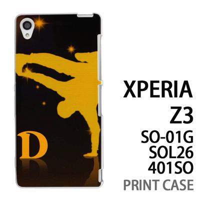 XPERIA Z3 SO-01G SOL26 401SO 用『No1 D ダンサー』特殊印刷ケース【 xperia z3 so01g so-01g SO01G sol26 401so docomo au softbank エクスペリア エクスペリアz3 ケース プリント カバー スマホケース スマホカバー】の画像