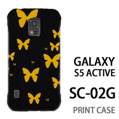 GALAXY S5 Active SC-02G 用『No3 イエローバタフライ群』特殊印刷ケース【 galaxy s5 active SC-02G sc02g SC02G galaxys5 ギャラクシー ギャラクシーs5 アクティブ docomo ケース プリント カバー スマホケース スマホカバー】の画像