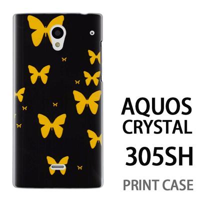 AQUOS CRYSTAL 305SH 用『No3 イエローバタフライ群』特殊印刷ケース【 aquos crystal 305sh アクオス クリスタル アクオスクリスタル softbank ケース プリント カバー スマホケース スマホカバー 】の画像