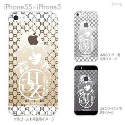 【iPhone5S】【iPhone5】【HAREM graphics】【iPhone5sケース】【カバー】【スマホケース】【クリアケース】 hgx-ip5s-016の画像