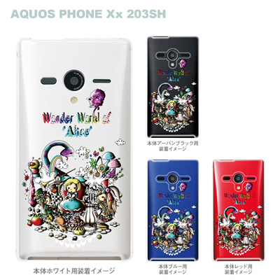 【AQUOS PHONEケース】【203SH】【Soft Bank】【カバー】【スマホケース】【クリアケース】【アート】【Little World】【不思議の国のアリス】【ワンダーランド】 25-203sh-am0028の画像