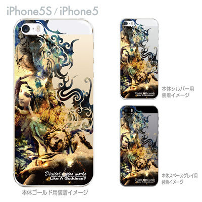 【iPhone5S】【iPhone5】【Clear Arts】【iPhone5ケース】【カバー】【スマホケース】【クリアケース】【Digital tattoo works】【アート】【タトゥー】 56-ip5s-sc0011の画像