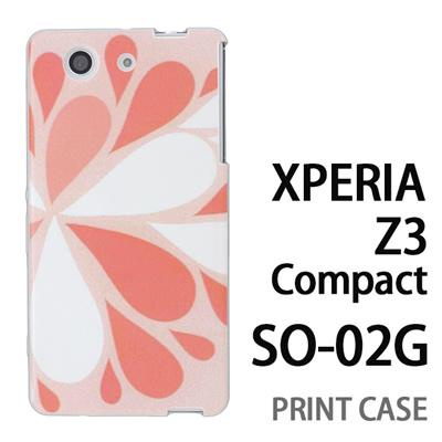 XPERIA Z3 Compact SO-02G 用『1215 コミカル雪結晶 灰』特殊印刷ケース【 xperia z3 compact so-02g so02g SO02G xperiaz3 エクスペリア エクスペリアz3 コンパクト docomo ケース プリント カバー スマホケース スマホカバー】の画像