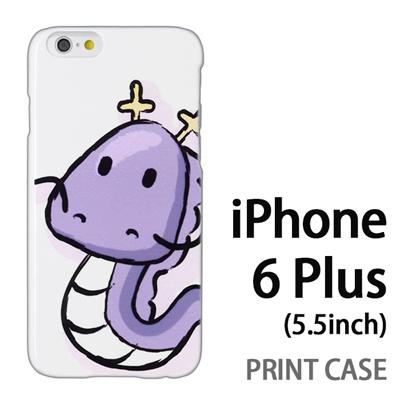 iPhone6 Plus (5.5インチ) 用『0723 干支 辰』特殊印刷ケース【 iphone6 plus iphone アイフォン アイフォン6 プラス au docomo softbank Apple ケース プリント カバー スマホケース スマホカバー 】の画像