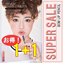 韓国コスメ 芸能人リップ リップペンシル リップラインをもっと鮮明に!B.O.M リップペンシルB.O.Mブランドランチング EVENT