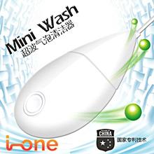 Portable Ultrasonic Washing Machine Multi-function Portable USB Ultrasound Laundry Cleaning Machine