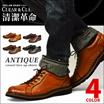 靴 メンズ スニーカー カジュアルシューズ コンフォートシューズ 抗菌 消臭 ウォーキングシューズ ビンテージ アウトドア ヴィンテージ ビジネス 軽量 靴 メンズシューズ 8811
