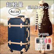 【超人気トランク】スーツケース 選べる4サイズ!豊富なカラーバリエーション!! 【SS/S/M/L サイズ】 一年間保証 送料無料 TSAロック搭載  トランク キャリーケース キャリーバッグ PVC01 ゴールデンウィーク/旅行のお供に!