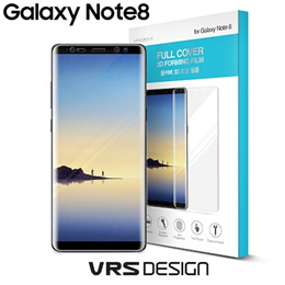VERUS Samsung Galaxy Note8  3D Curvered Screen Protector 1 Pack / Flexible Film /Fast Delivery