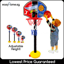 Basketball Net Stand JY2223 Adjustable Height/ Sports Ball Game Play / Educational Toy
