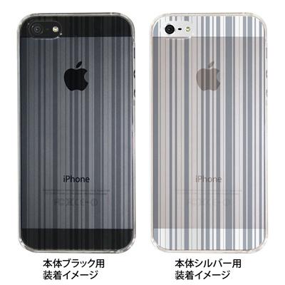 【iPhone5S】【iPhone5】【iPhone5ケース】【カバー】【スマホケース】【クリアケース】【ライン】 ip5-06-ca0021bの画像