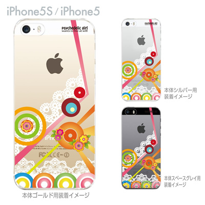【iPhone5S】【iPhone5】【Clear Fashion】【iPhone5ケース】【カバー】【スマホケース】【クリアケース】【クリアーアーツ】【psychedelic girl】 21-ip5-ps0004の画像