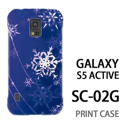 GALAXY S5 Active SC-02G 用『0110 雪化粧 青』特殊印刷ケース【 galaxy s5 active SC-02G sc02g SC02G galaxys5 ギャラクシー ギャラクシーs5 アクティブ docomo ケース プリント カバー スマホケース スマホカバー】の画像