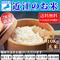 【送料無料※北海道・沖縄を除く】新米28年産近江のお米(滋賀県産10割)10kg玄米 【精米方法が選べます】