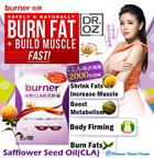 burner® Safflower Seed Oil(CLA)★Regain your perfect waist today★Safflower Oil★Green Tea★Kelp★Shrink Belly Fats★Promote Fat Oxidation★Build Muscle★CLA★Dr Oz Show★倍熱CLA紅花籽油