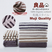 【Local Seller Muji Style】100% Cotton / Soft Towel  / Face Towel / Bath Towel / Sports Towel.