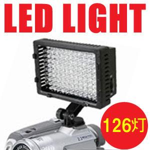 ★【送料無料挑戦】とても売れてる高輝度LED採用角型ビデオライト型番:CN-126 (ソニー/パナソニックビデオ用バッテリー対応/4段階バッテリーチェッカー内蔵/無段階調光機能付)の画像
