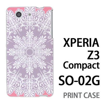 XPERIA Z3 Compact SO-02G 用『1216 結晶 白』特殊印刷ケース【 xperia z3 compact so-02g so02g SO02G xperiaz3 エクスペリア エクスペリアz3 コンパクト docomo ケース プリント カバー スマホケース スマホカバー】の画像