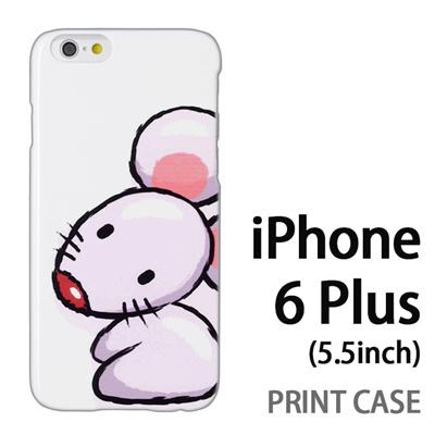 iPhone6 Plus (5.5インチ) 用『0723 干支 子』特殊印刷ケース【 iphone6 plus iphone アイフォン アイフォン6 プラス au docomo softbank Apple ケース プリント カバー スマホケース スマホカバー 】の画像