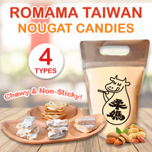[Romama 柔媽] Taiwan Bite Sized Nougats / Biscuits / Candies Chewy N Non-sticky! Fr. $6.90!