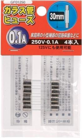【クリックで詳細表示】ヤザワ ガラス管ヒューズ 250V 0.1A 4個入り GF01250