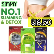 APPLY $10 COUPON [SIMPLY] Night Enzyme ❤ Tumeric ❤ Calories Control + Fat burning ❤ Slimming+Detox