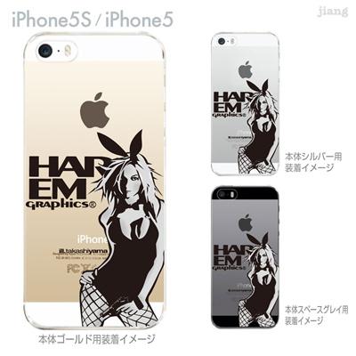 【iPhone5S】【iPhone5】【HAREM graphics】【iPhone5sケース】【カバー】【スマホケース】【クリアケース】 hgx-ip5s-037の画像