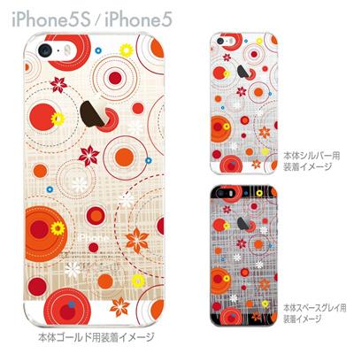 【iPhone5S】【iPhone5】【iPhone5sケース】【iPhone5ケース】【カバー】【スマホケース】【クリアケース】【クリアーアーツ】 09-ip5s-ca0020の画像