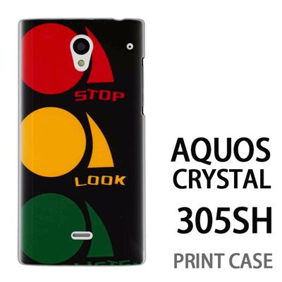 AQUOS CRYSTAL 305SH 用『No3 STOP LOOK LISTEN』特殊印刷ケース【 aquos crystal 305sh アクオス クリスタル アクオスクリスタル softbank ケース プリント カバー スマホケース スマホカバー 】の画像