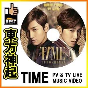 ◆K-POP DVD◆東方神起 TVXQ 2013 TIME M/V amp  TV LIVE DVD / ユンホ チャンミン MAX U-KNOW ユノの画像
