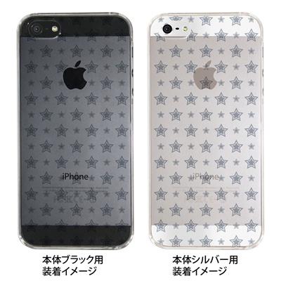 【iPhone5S】【iPhone5】【iPhone5ケース】【カバー】【スマホケース】【クリアケース】【スター】 ip5-06-ca0021dの画像