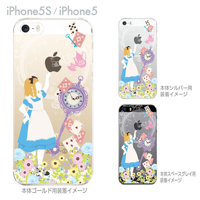 【iPhone5S】【iPhone5】【iPhone5sケース】【iPhone5ケース】【カバー】【スマホケース】【クリアケース】【クリアーアーツ】【少女】 09-ip5s-fp0001の画像