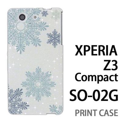 XPERIA Z3 Compact SO-02G 用『1216 舞い落ちる結晶 グリーン』特殊印刷ケース【 xperia z3 compact so-02g so02g SO02G xperiaz3 エクスペリア エクスペリアz3 コンパクト docomo ケース プリント カバー スマホケース スマホカバー】の画像