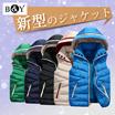 新品カップルマガファッション取り外し可能生き帽ダウン綿チョッキ / 耐寒ベストコート / 2016新型上場コート /新型のファッションジャケット / 5種類の色、6個サイズ選択可能 / 送料無料 / ファッションチョッキ