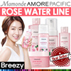 BREEZY ★ No Water! We Use Rose Water 90.89% [MAMONDE] Rose Water Toner 250ml / 500ml /Bubble Foam / [Happy Bath] Rose Holic Line / Shower Gel / Body Lotion  / Fragrance  Soothing Gel / Amorepacific
