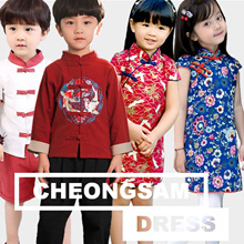 [16 Jan NEW] 2019 CNY ★ BOYS GIRLS ★ Cheongsam Dress ★ Chinese Costumes