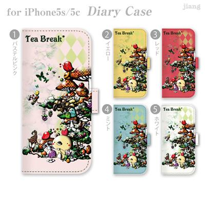 ジアン jiang ダイアリーケース 全機種対応 iPhone6 Plus iPhone5s iPhone5c AQUOS Xperia ARROWS GALAXY ケース カバー スマホケース 手帳型 イラスト Tea Breeak 25-ip5-ds0013-zen 10P06May15の画像