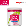 LOWEST PRICE★BUY $40 FREE SHIPPING★Meiji Amino Collagen Powder Regular Can/Refill Pack!! Directly shipped from Japan!!